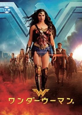 Wonder Woman poster #1742352