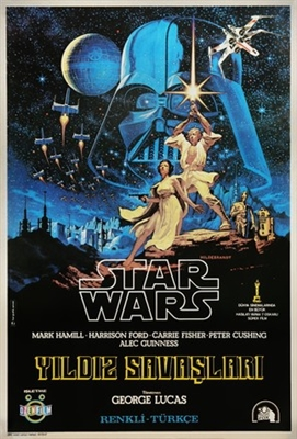 Star Wars poster #1743935