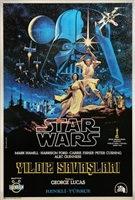Star Wars #1743935 movie poster