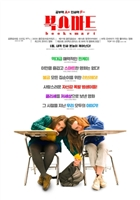 Booksmart #1748604 movie poster