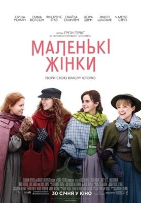 Little Women poster #1749211