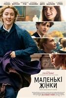 Little Women #1749212 movie poster