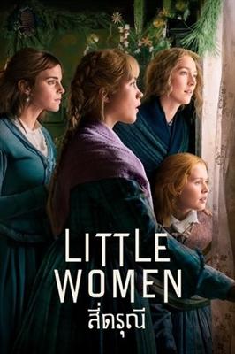 Little Women poster #1749397