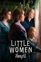 Little Women #1749397 movie poster