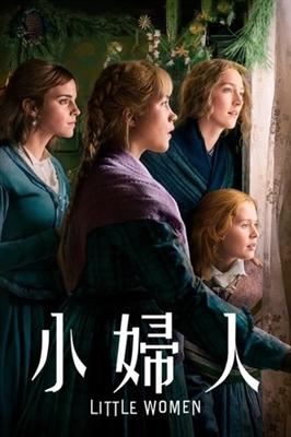Little Women poster #1749398