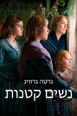 Little Women poster #1749461