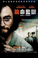 Escape from Pretoria movie poster