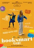 Booksmart #1754212 movie poster