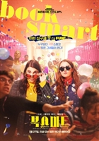 Booksmart #1754225 movie poster