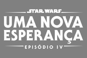 Star Wars poster #1756302
