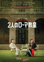 The Two Popes #1756530 movie poster