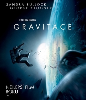 Gravity poster #1756982