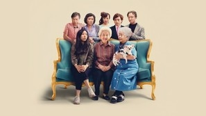 The Farewell poster #1757046