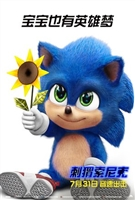Sonic the Hedgehog #1757679 movie poster
