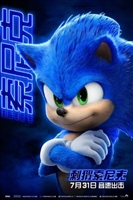 Sonic the Hedgehog #1757681 movie poster