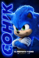 Sonic the Hedgehog #1757689 movie poster