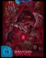 Psycho Goreman #1760969 movie poster