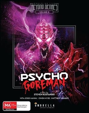 Psycho Goreman poster #1760972