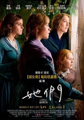 Little Women poster #1763391