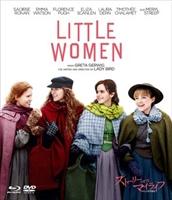 Little Women #1763392 movie poster