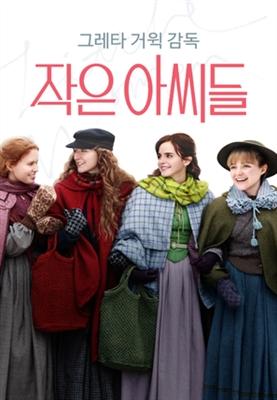 Little Women poster #1767948