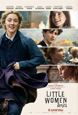 Little Women poster #1768033