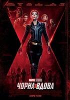 Black Widow #1770139 movie poster