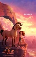 Spirit Untamed movie poster