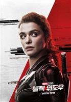 Black Widow #1772976 movie poster