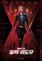 Black Widow #1772980 movie poster