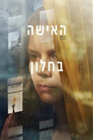 The Woman in the Window movie poster