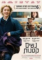 Little Women #1778323 movie poster