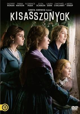 Little Women poster #1779876