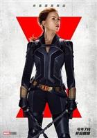 Black Widow #1780215 movie poster