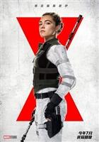 Black Widow #1780217 movie poster