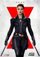 Black Widow #1780219 movie poster