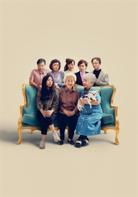 The Farewell poster #1780797