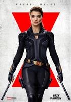 Black Widow #1780913 movie poster