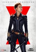Black Widow #1780914 movie poster