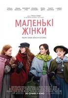 Little Women #1781937 movie poster