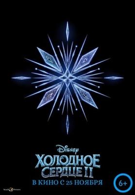 Frozen II poster #1782849
