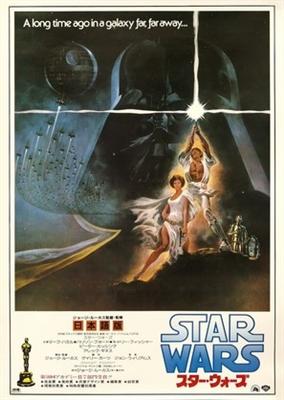 Star Wars poster #1783626