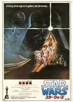 Star Wars #1783626 movie poster