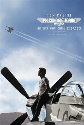 Top Gun: Maverick poster #1784556