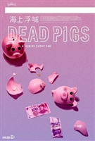 Dead Pigs movie poster