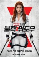 Black Widow #1787401 movie poster