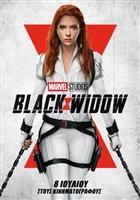 Black Widow #1790251 movie poster