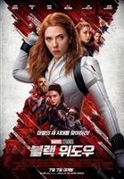 Black Widow #1790478 movie poster