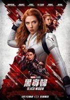 Black Widow #1791032 movie poster