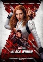 Black Widow #1792871 movie poster